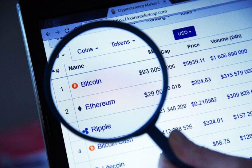 Diferencias entre Bitcoin, Monero, Ethereum y otras criptomonedas