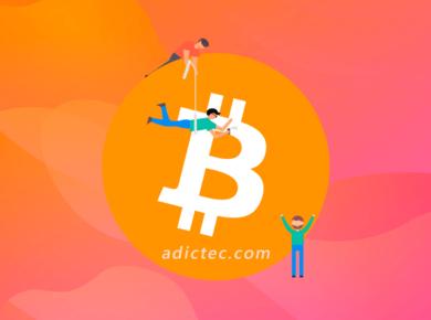 Guía Completa para Ganar Bitcoins Gratis